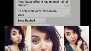 Banglad Girl Blear Fascination Kashfiar Jamal Prity from Chittago
