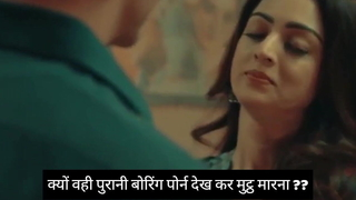 Bollywood Actress' First Carnal knowledge Glaze – Clear Hindi Audio