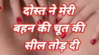 Hindi sex story, Hindi audio sex, Indian sex motion picture