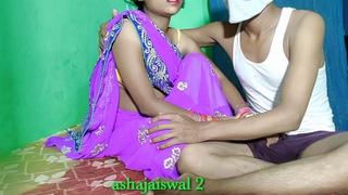 Bhaiya ne bola jaldi a jao chodne ke liya